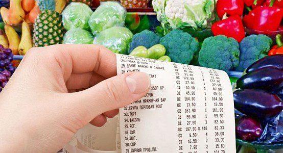Максимальный прирост потребительских цен зафиксирован в Бишкеке