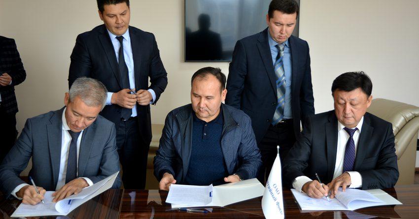 ГФ впервые выдал первую гарантию по проекту РКФР