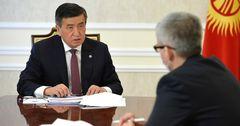 На реализацию второго пакета антикризисных мер выделено 14 млрд сомов