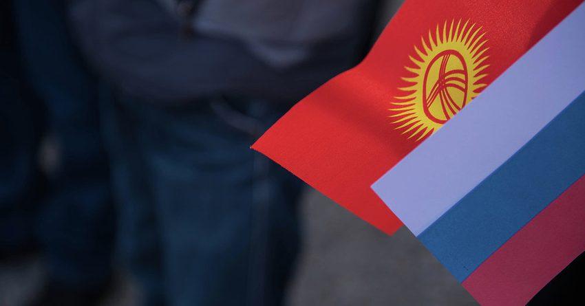 Из Екатеринбурга вместе с кыргызстанцами прибыла гумпомощь