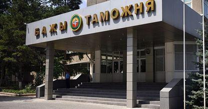 Кыргызстанцы назвали Таможенную службу самым коррумпированным ведомством