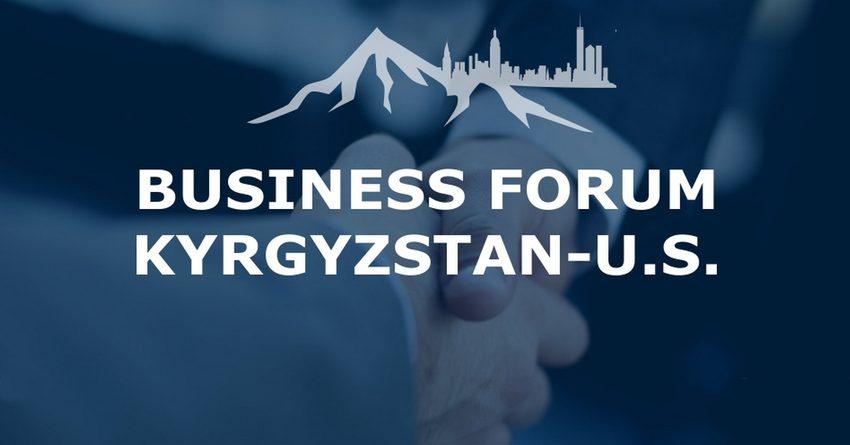 Первая крупная делегация бизнесменов США посетит Бишкек