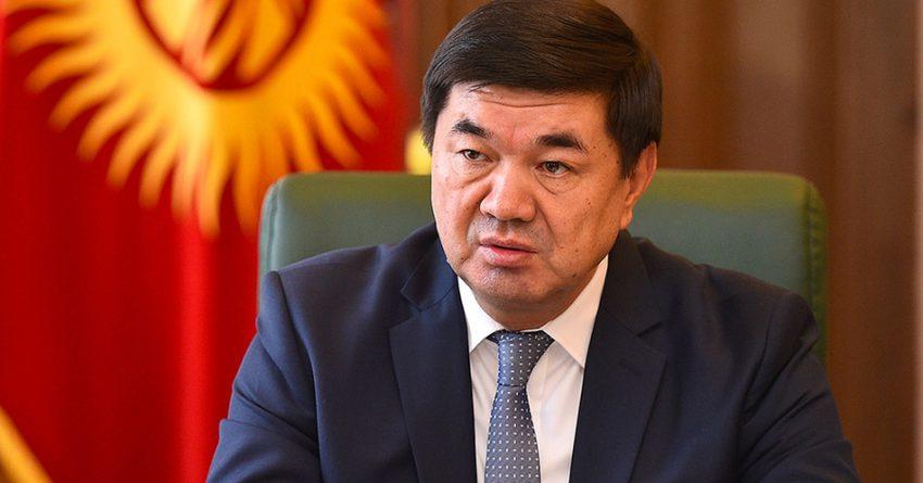 В КР будет выделено 1.1 млрд сомов на борьбу с коронавирусом — Абылгазиев