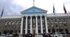 Бишкектин бюджетине январь-апрель айларында 907 млн сом түшпөй калды