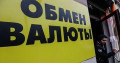 В Казахстане будут ужесточены требования к обменным пунктам