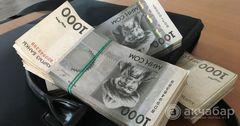 Доходы кыргызстанцев за три месяца составили 108 млрд сомов