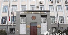 ГНС КР объявила условия участия в проекте по применению виртуальных ККМ