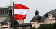 Австрийская торговая палата поможет в привлечении инвестиций и росте экспорта