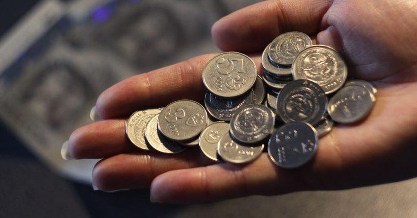 В Кыргызстане увеличился объем внутренних инвестиций