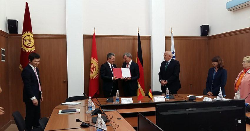 Германия спишет Кыргызстану долг в размере 13,5 млн евро