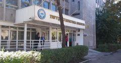 Нацстатком отменил штрафы за несвоевременную сдачу отчетности