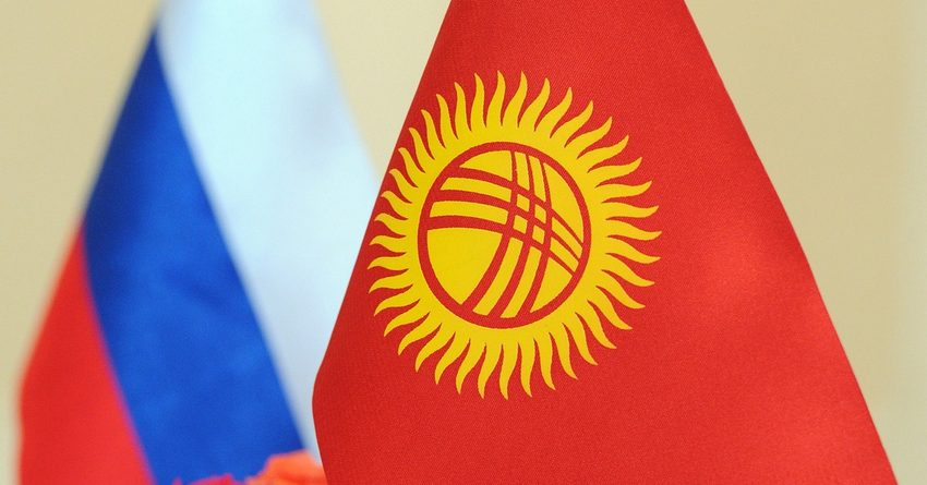 Российско-Киргизский фонд профинансировал бизнес-проекты на10 млрд руб.