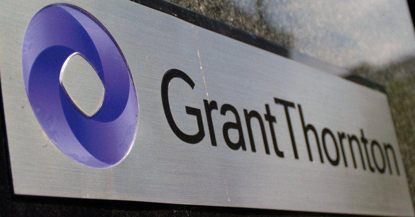 Внешний аудит деятельности Росинбанка за 2016 год проведет Grant Thornton