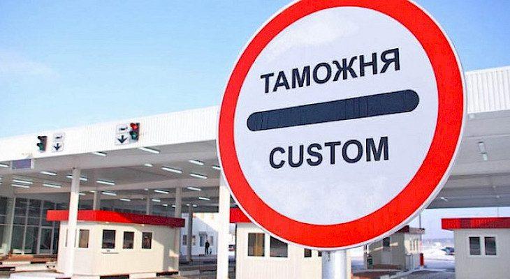 Из КР пытались незаконно вывезти товар на 215 тысяч сомов