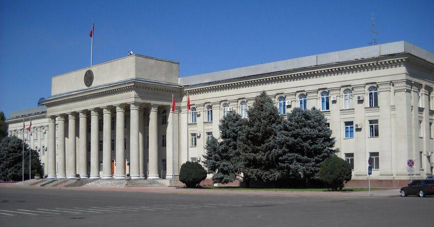 Парламент Киргизии одобрил новый состав иструктуру руководства