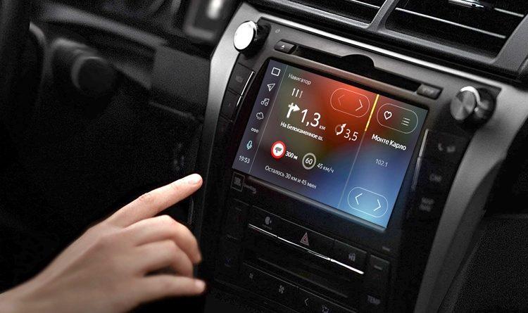 «Яндекс» научит автомобили самостоятельно расплачиваться за заправку