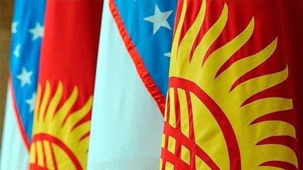 Кыргызстан и Узбекистан создадут инвестиционный фонд