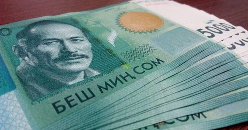 ГНС: Вреспубликанский бюджет поступило 37.8 млрд сомов