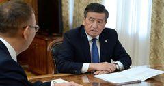 Активы банковской системы КР выросли на 25 млрд сомов