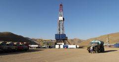 «Газпром» прекратил поиск природного газа на двух площадях в Таджикистане