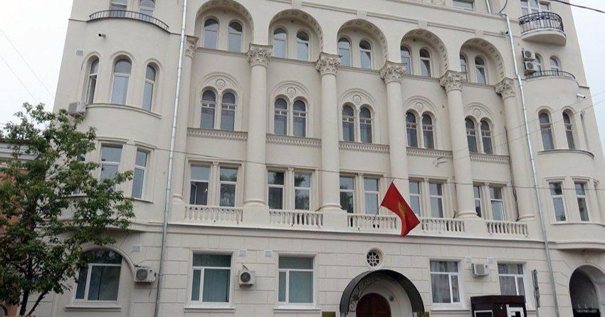 Посольство КР прокомментировало высокие цены на авиабилеты