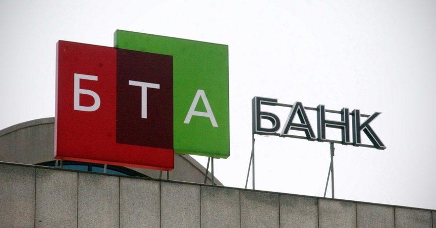 Оценка госпакета акций БТА Банка завершится в январе 2017 года