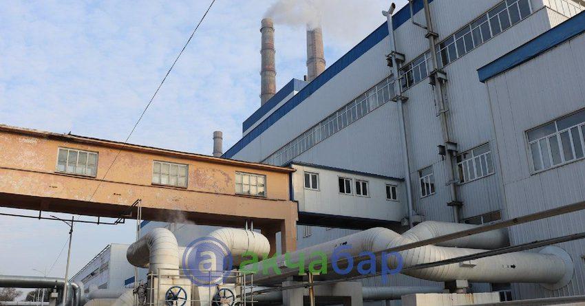На ТЭЦ Бишкека доставлено 120 тысяч тонн угля для ОЗП