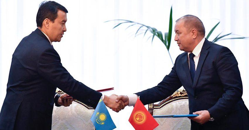 Финпол Кыргызстана и Минфин Казахстана договорились о сотрудничестве