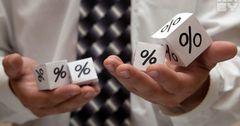 В феврале вновь снизились процентные ставки по кредитам