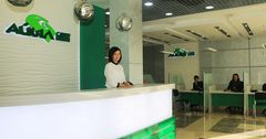 «Айыл Банкка»23-жыл: Банк менен бирге өстүм