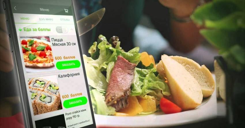 Mail.ru приобрела сервис доставки еды Delivery Club за $100 млн