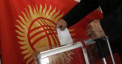 На выборы президента в КР потратят полмиллиарда сомов