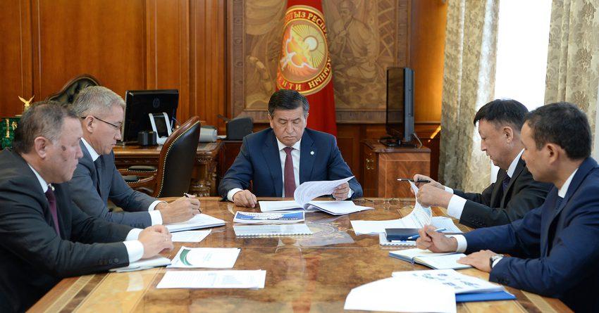 Жээнбеков призвал фининституты выступить в роли драйвера регионов