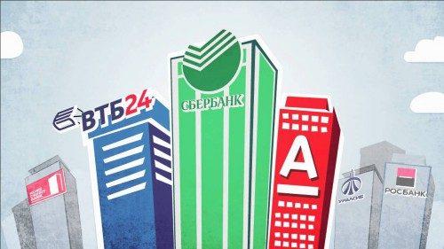 Fitch: Российские банки без проблем переживут новые санкции