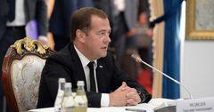 Страны ЕАЭС выступают в мировом конкурентном поле, как единое целое, – Медведев