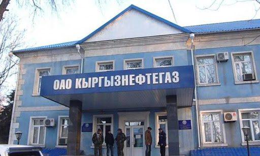 Акционеры «Кыргызнефтегаза» продали ценные бумаги на 21.4 млн сомов