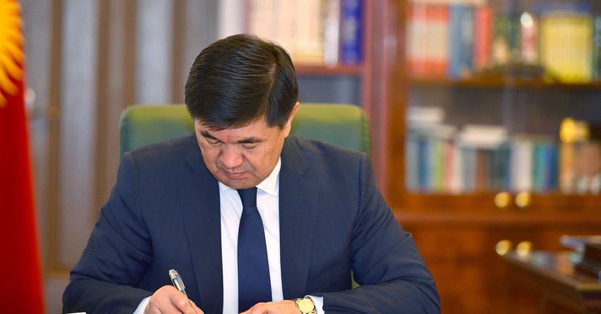 Абылгазиев подписал постановление о повышении зарплат учителей