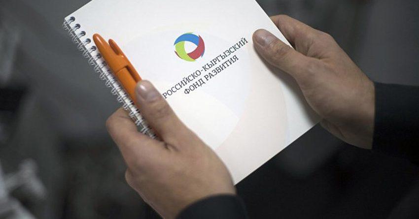 РКФР одобрил лимит банковских гарантий для консервного завода