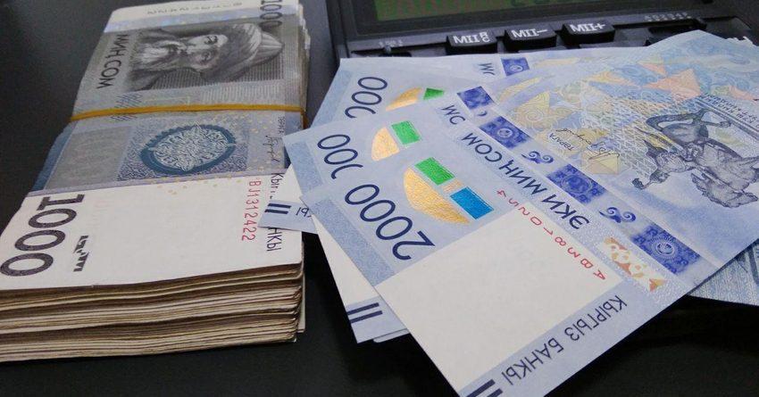 ММК фондунун бюджети ушул жылга 11,6 млрд сом өлчөмүндө бекитилди