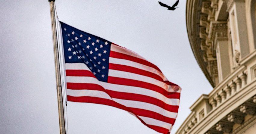 ВВП США снизился на 4.8% — впервые с 2014 года