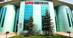 «Дос-Кредобанк» направит на выплату дивидендов более 29 млн сомов