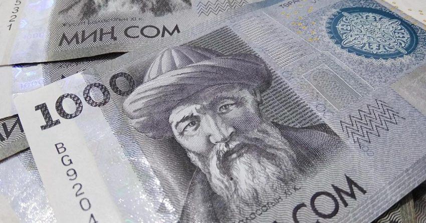 На обслуживание госдолга КР за полгода направлено 16 млрд сомов