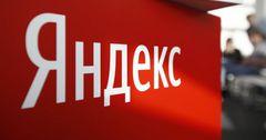 «Яндекс» за выходные подорожал на $600 млн