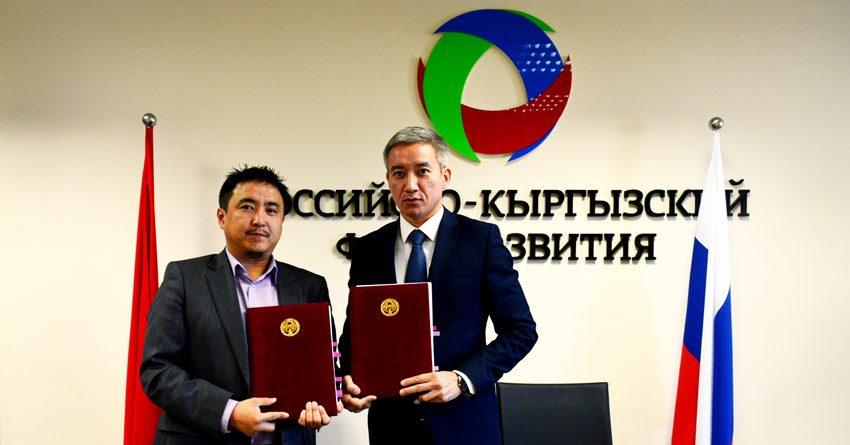 Банк Компаньон и РКФР подписали соглашение о предоставлении кредитной линии