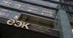 ЕЭК стала членом Международной конкурентной сети