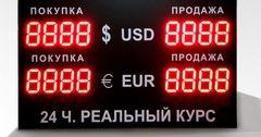 За июль доллар укрепился на 1 сом