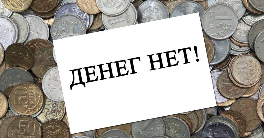 Задолженность по зарплате в Кыргызстане достигла 300 млн сомов