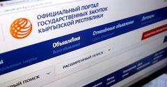 Депутаты ЖК рассмотрели закон о проведении оперативных госзакупок