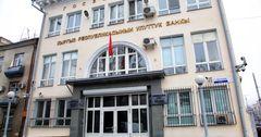 Нацбанк приостановил действие лицензии кооператива в Таласе