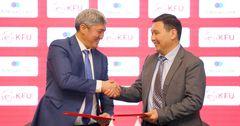 MegaComи Кыргызский футбольный союз подписали меморандум о сотрудничестве
